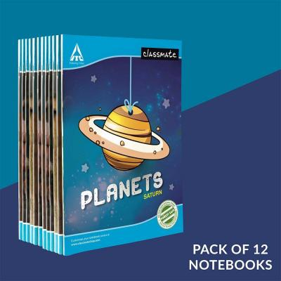 Maths Notebook, 24 cm X 18 cm, 172 pages, Unruled, Pack of 12